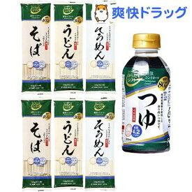 からだシフト 糖質コントロール つゆと乾麺3種 詰め合わせセット(1セット)【からだシフト】