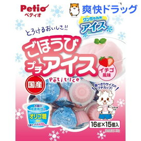 ペティオ ごほうびプチアイス イチゴ風味(16g*15個入)【ペティオ(Petio)】