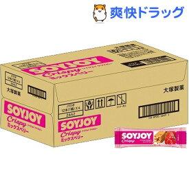 SOYJOY(ソイジョイ)クリスピー ミックスベリー(25g*48本入)【SOYJOY(ソイジョイ)】