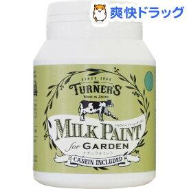 ターナー ミルクペイントforガーデン 320 ナチュラルミント(200ml)【ターナー】