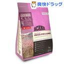 アカナ グラスフェッドラム(正規輸入品)(2kg)【アカナ】[ドッグフード]