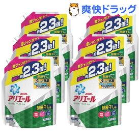 アリエール 洗濯洗剤 液体 リビングドライイオンパワージェル 詰め替え 超ジャンボ(1.62kg*6コセット)【cga02】【stkt01】【アリエール イオンパワージェル】[部屋干し]