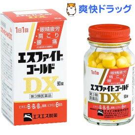 【第3類医薬品】エスファイト ゴールド DX(90錠)【エスファイト】