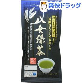 寿老園 近藤真人さんの八女緑茶(100g)【寿老園】