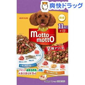 プッチーヌ mottomotto ドライ 11歳から 小魚&チーズ粒入り(600g)【プッチーヌ】