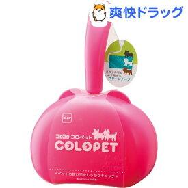 コロコロ コロペット ピンク C0120(1コ入)【コロコロ】