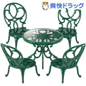 シルバニアファミリー カ-621 ガーデンテーブル・チェアーセット(1セット)【シルバニアファミリー】