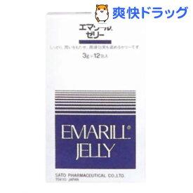 佐藤製薬 エマリール ゼリー(3g*12包入)【sato(サトウ製薬)】
