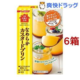 日清 お菓子百科 なめらかカスタードプリン(55g*6コ)【お菓子百科】