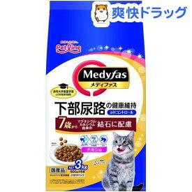 メディファス 7歳から チキン味(500g*6袋)【d_medi】【メディファス】[キャットフード]