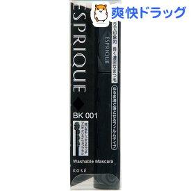 エスプリーク フルインプレッション マスカラ BK001 ブラック系(7g)【エスプリーク】