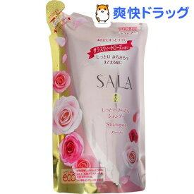 サラ シャンプー しっとりさらさら スウィートローズの香り つめ替え用(350ml)【SALA(サラ)】