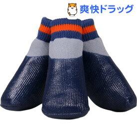 らんじゅ わんPAWプロテクト 4足セット ベーシックネイビー 2号(1セット)【らんじゅ(L'ange)】