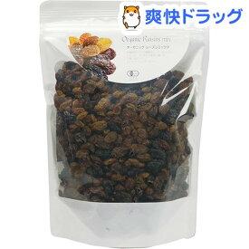 ナチュラルキッチン オーガニック レーズンミックス(450g)【ナチュラルキッチン】[おやつ]