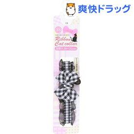 ねこモテ チェック猫リボンカラー 3Sサイズ 黒(1コ入)【ねこモテ】