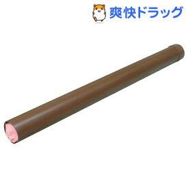 Maki*2収納(まきまきしゅうのう) シングル ピンク(1コ入)【三陽プレシジョン】