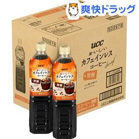 UCC おいしいカフェインレスコーヒー 無糖(930ml*12本入)【おいしいカフェインレスコーヒー】