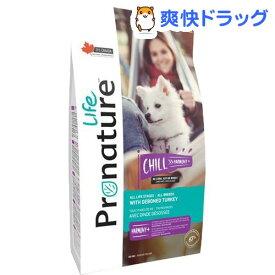プロネイチャーライフ チル 犬用 フレッシュターキー(2.27kg)【プロネイチャー】[ドッグフード]