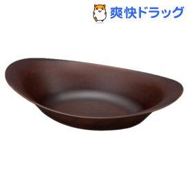 カレー皿&パスタ皿 SEE ダークブラウン 17*26.2*6cm(1コ入)