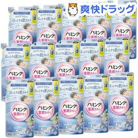 ハミング 柔軟剤 フローラルブーケの香り 詰め替え 梱販売用(540ml*15個入)【ハミング】