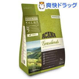アカナ グラスランドドッグ(正規輸入品)(2kg)【アカナ】[ドッグフード]