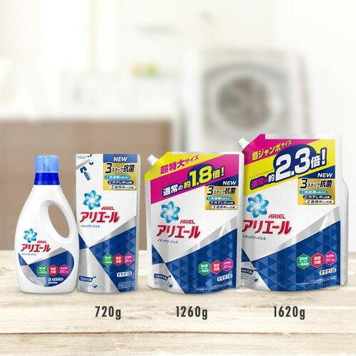 アリエール洗濯洗剤液体イオンパワージェル詰め替え超ジャンボ