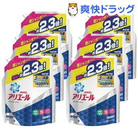 アリエール 洗濯洗剤 液体 イオンパワージェル 詰め替え 超ジャンボ(1.62kg*6コセット)【cga02】【stkt01】【アリエール イオンパワージェル】