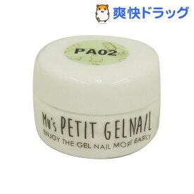 エミューズ プチジェルネイル 09 PA02 パステルブルー(2g)【エミューズ】
