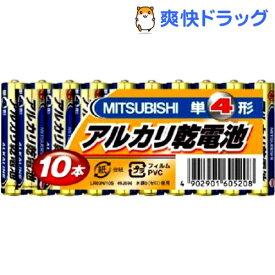 三菱 アルカリ乾電池 単4形 10本パックLR03N/10S(1セット)