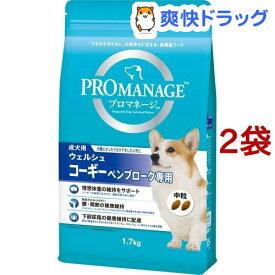プロマネージ ウェルシュコーギーペンブローク専用 成犬用(1.7kg*2袋セット)【m3ad】【プロマネージ】
