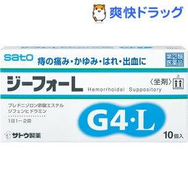 【第(2)類医薬品】ジーフォーL(10コ入)【ジーフォー】