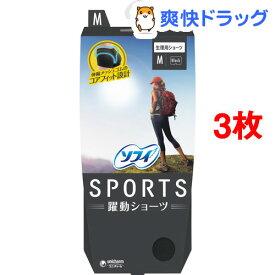 ソフィ SPORTS 躍動ショーツ M ブラック(3枚セット)【ソフィ】