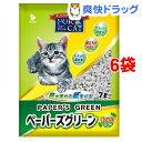 猫砂 ペーパーズグリーン ひのきの香り(7L*6コセット)【送料無料】