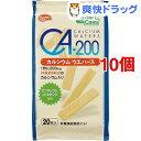 CA-200 カルシウムウエハース(20枚入*10コセット)【ヘルシークラブ】【送料無料】