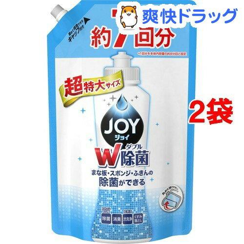 除菌ジョイ コンパクト 超特大 つめかえ用(1065mL*2コセット)【pgstp】【ジョイ(Joy)】