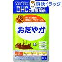 DHCの健康食品 おだやか 60粒(15g)【DHC ペット】
