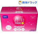 DHC コラーゲンビューティー 7000(50mL*10本入)【DHC】