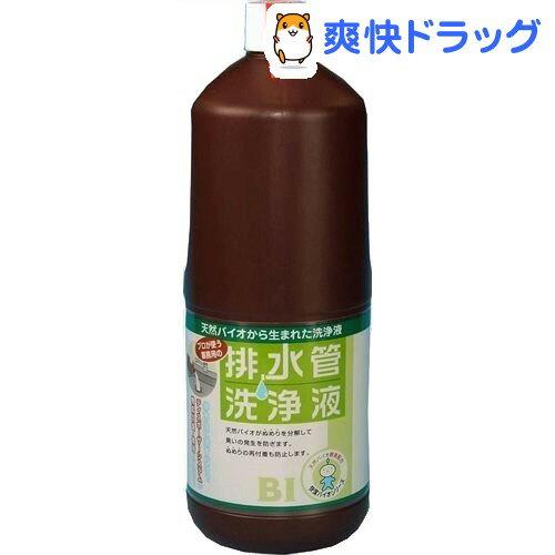 快潔バイオシリーズ 排水管洗浄液(1.8L)