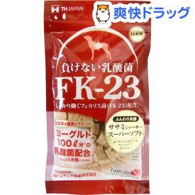 THジャパン 乳酸菌FK-23 ササミジャーキー スーパーソフト(80g)