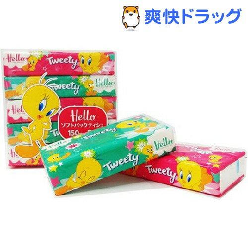 ハロー ソフトパックティッシュ トゥイーティー(300枚(150組)*5コパック)【ハロー】