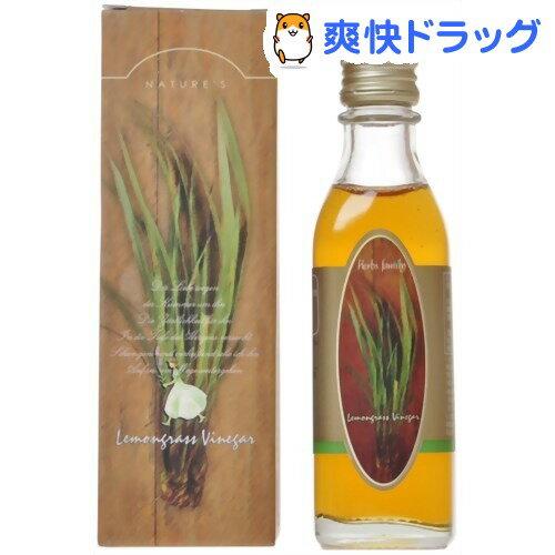 生活の木 ハーブ蜜酢 レモングラス(50mL)【ハーブ蜜酢】