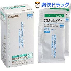 アルケア リモイスクレンズ 皮膚保湿・清浄クリーム ハンディー(5g*10パック)【アルケア】