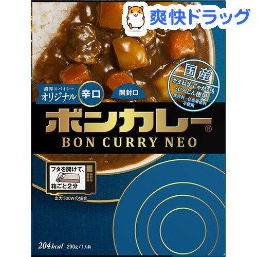 ボンカレーネオ 濃厚スパイシーオリジナル 辛口(230g)【ボンカレー】