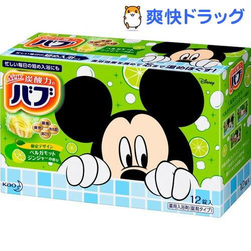 【企画品】炭酸力のバブ ベルガモットジンジャーの香り ディズニーデザイン(12錠入)【バブ】