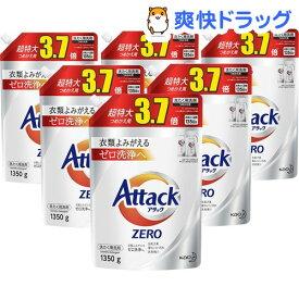 アタックZERO 洗濯洗剤 詰め替え 特大サイズ 梱販売用(1350g*6コ入)【atkzr】【アタックZERO】[ゼロ 洗浄 消臭 つめかえ 詰替 液体 まとめ買い]