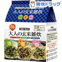 ヘルシーキユーピー 大人の玄米雑炊 6食セット(1セット)【ヘルシーキューピー】[ダイエット食品 ぞうすい]
