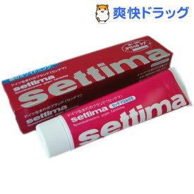 セッチマ ハミガキ(120g)【セッチマ】