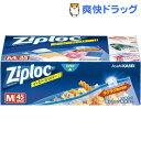 ジップロック イージージッパー 中(45枚入)【Ziploc(ジップロック)】[キッチン用品]