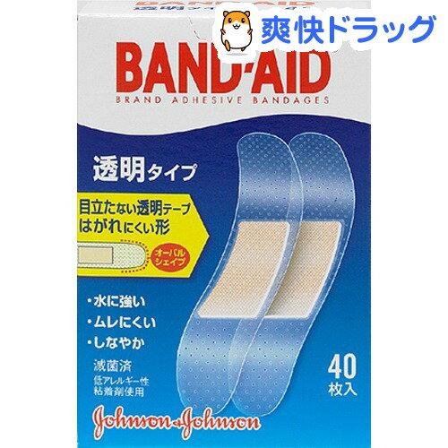 バンドエイド 透明タイプ(40枚入)(40枚入)【バンドエイド(BAND-AID)】