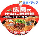 サッポロ一番 街の熱愛グルメ 広島式汁なし担担麺(1コ入)【サッポロ一番】